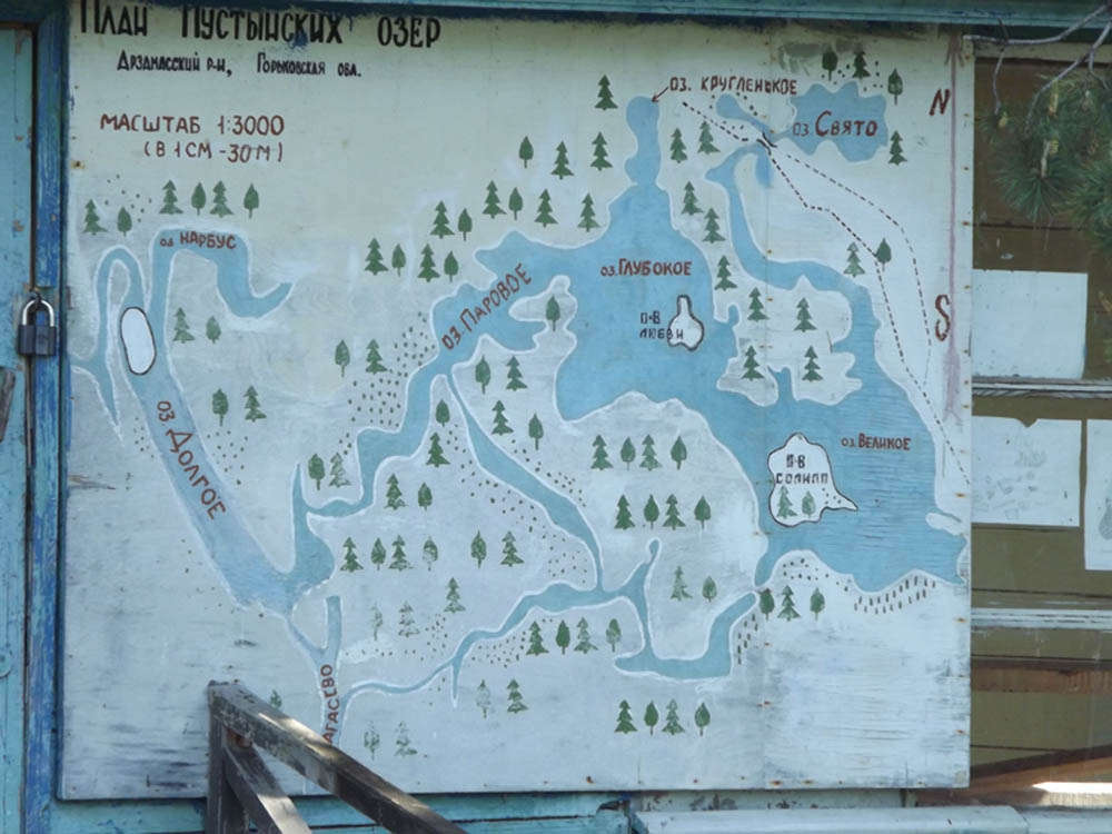 Карта-схема Пустынских озер