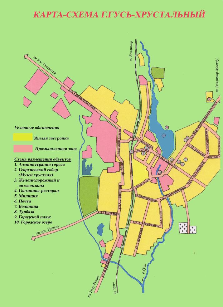 Карта Гусь-Хрустального