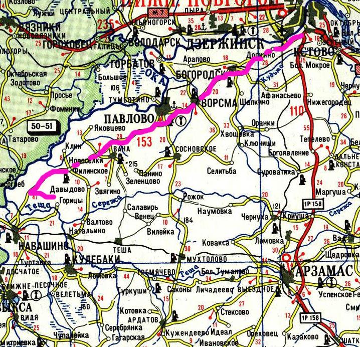 Схема проезда на Свято озеро